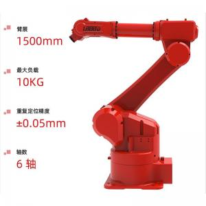 OEM 6 Axis Industrial Robot 1500mm for machine feeding application