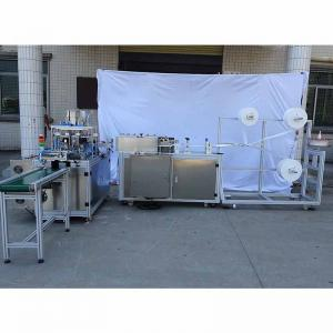High speed Child face mask machine one to 1 line Children mask making machine